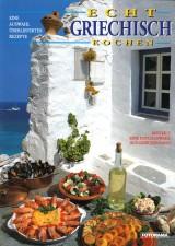Echt griechisch Kochen